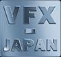 vfx-j_logo